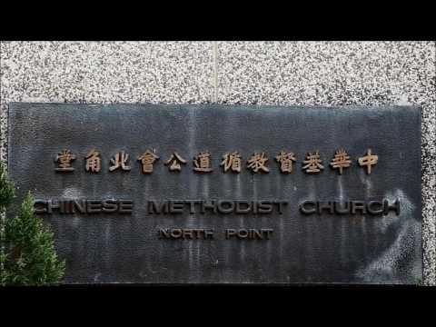 Embedded thumbnail for 五十週年訪問 - 李炳光牧師 2/4